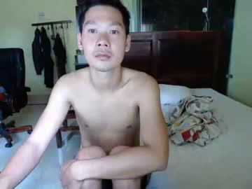 Chaturbate vietnamese23 public webcam video from Chaturbate.com