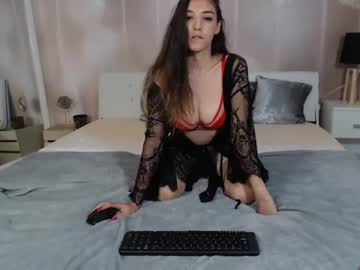 Chaturbate josephineerika record private sex video from Chaturbate.com