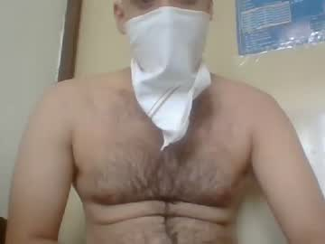 Chaturbate gogolo12345 show with cum from Chaturbate.com