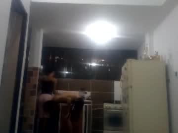 Chaturbate keiverxsara record webcam show from Chaturbate