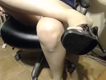 Chaturbate shine66shine public webcam video