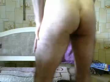 Chaturbate terrywind private sex show