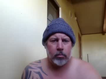 Chaturbate aussiecowboy8999 private from Chaturbate