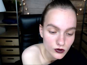 Chaturbate psychedelic_girl toying record
