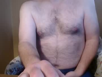 Chaturbate aloneandjustme record webcam show