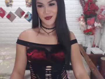 Chaturbate virtualgirltrans4u chaturbate private sex video