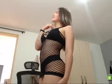 Chaturbate keily_lovers record video with dildo from Chaturbate.com