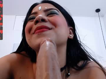 Chaturbate pocahontas_soft private show from Chaturbate