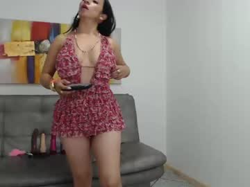Chaturbate shalome_ nude record
