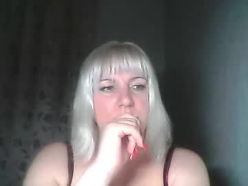 Chaturbate urprettylady private sex video from Chaturbate.com