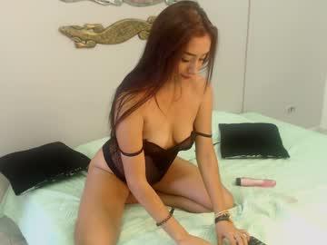Chaturbate juana_ferreira video with dildo