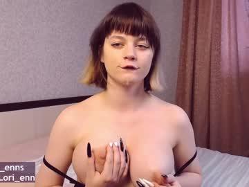 Chaturbate lorienn chaturbate video with dildo