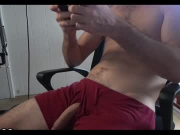 Chaturbate captstongdick record video with dildo from Chaturbate