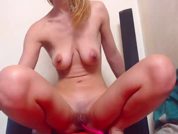 Chaturbate juliashane record video with toys from Chaturbate.com