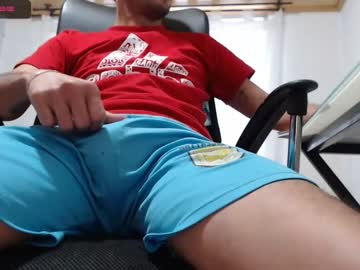 Chaturbate edwarbigcock public show from Chaturbate.com