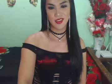 Chaturbate virtualgirltrans4u private show