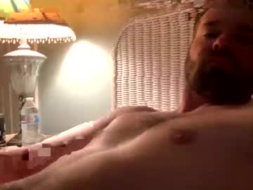 Chaturbate jerrysg9 show with toys from Chaturbate