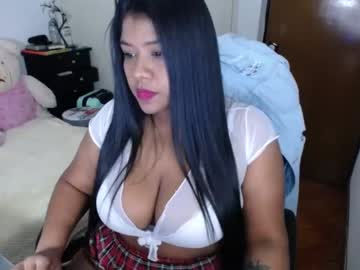 Chaturbate paola093 record video with dildo from Chaturbate.com