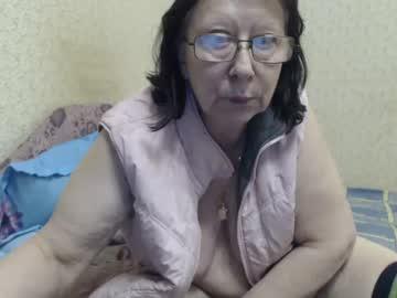 Chaturbate lady_mature