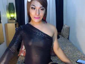 Chaturbate sweet_ivy69 private show video from Chaturbate.com