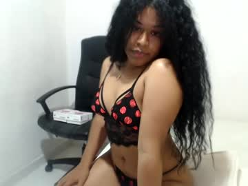 Chaturbate briannacute private webcam