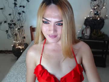 Chaturbate quinsatisfaction69xx premium show from Chaturbate