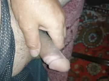 Chaturbate den6484 webcam