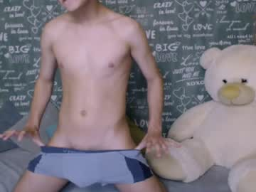 Chaturbate joey_mills private XXX show from Chaturbate.com