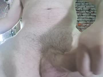 Chaturbate palpenis private from Chaturbate.com