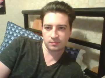 Chaturbate hiddendanni video with dildo from Chaturbate.com