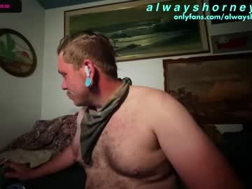 Chaturbate alwayshorneyhelp chaturbate video with dildo