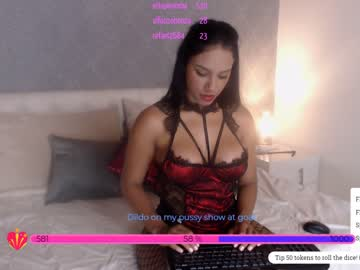 Chaturbate dahiana_munoz private show from Chaturbate.com