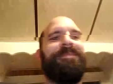 Chaturbate eatmeup87 public webcam video