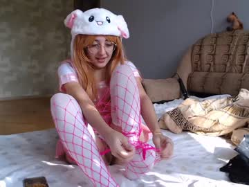 Chaturbate heavenlycreature show with toys from Chaturbate