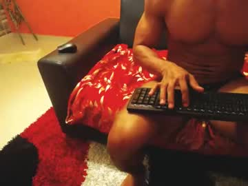 Chaturbate boss_fit26 private show from Chaturbate.com