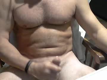 Chaturbate chatbate631 record private sex video
