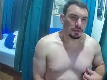 Chaturbate pasadenarimm record blowjob video