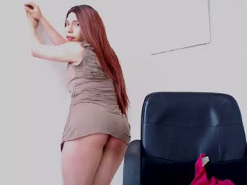 Chaturbate lucianacutehot
