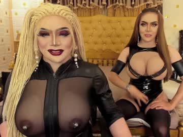 Chaturbate adultresss69 chaturbate blowjob video