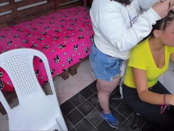 Chaturbate candyandcelestee record private webcam