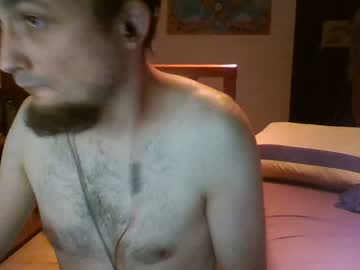 Chaturbate sethxyx private show from Chaturbate