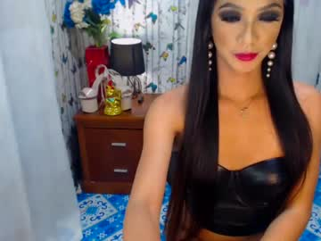 Chaturbate mistressseductionleah record public webcam video from Chaturbate.com