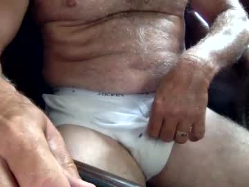 Chaturbate weebee246 record video with dildo