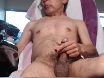 Chaturbate shortuglyguy premium show video