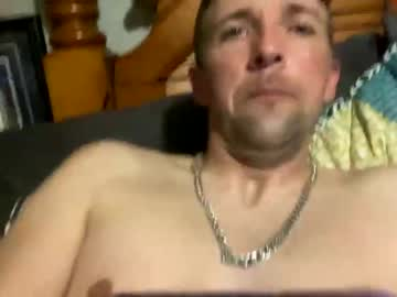 Chaturbate superdupe11 record video with toys from Chaturbate
