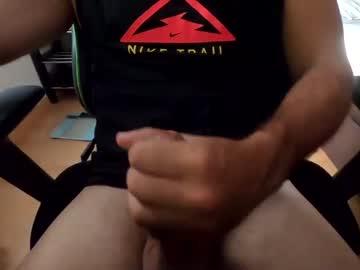 Chaturbate mariob11 video with dildo