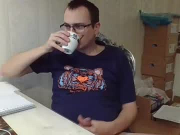 Chaturbate geilepik1976 record cam video from Chaturbate