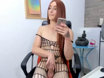 Chaturbate andrejalit record public webcam video from Chaturbate
