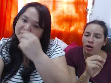 Chaturbate ladies_loves1 chaturbate video with dildo