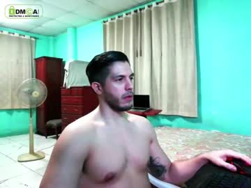 Chaturbate kolombianox private show from Chaturbate.com